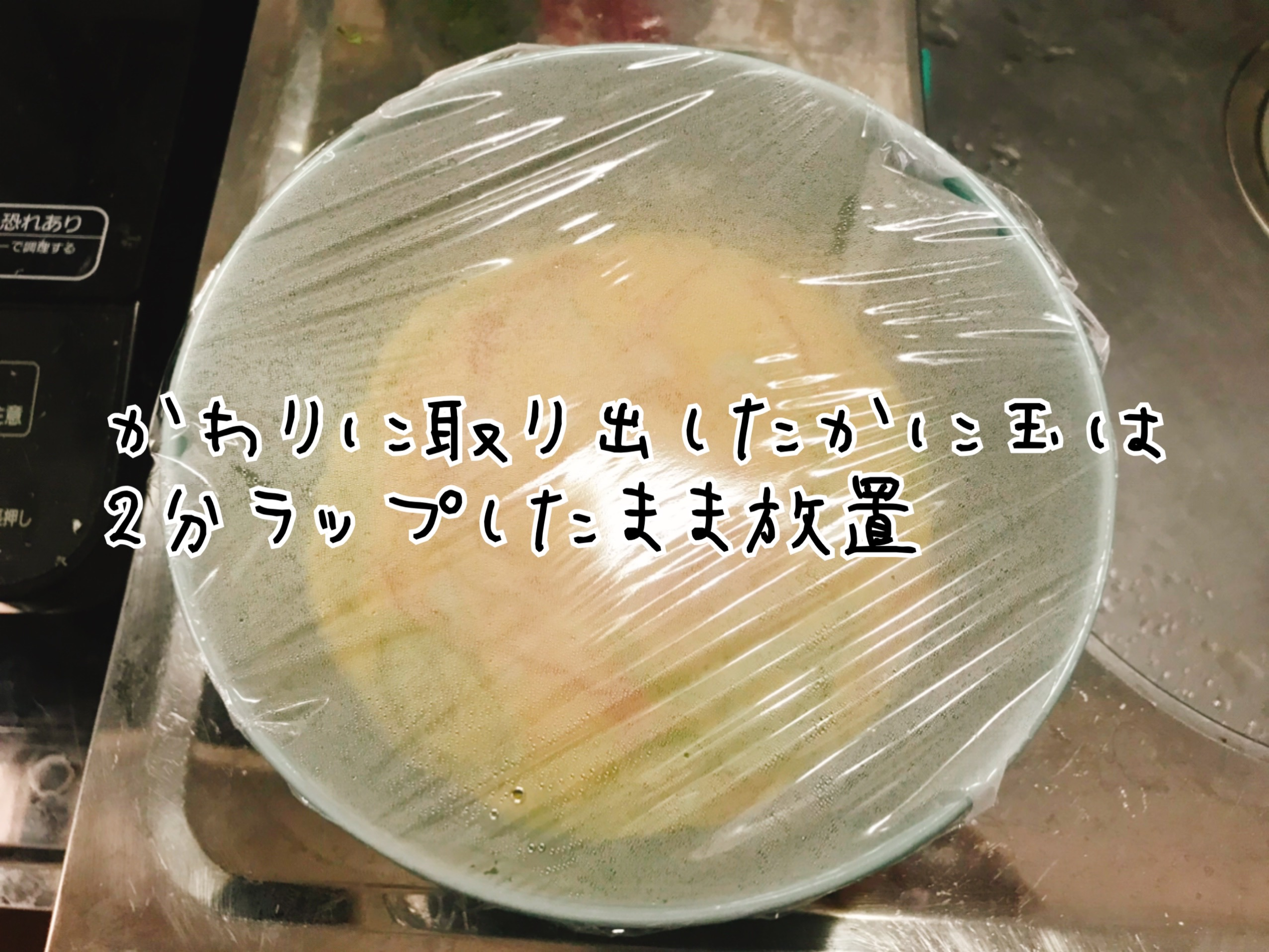 デリッシュキッチンレシピ