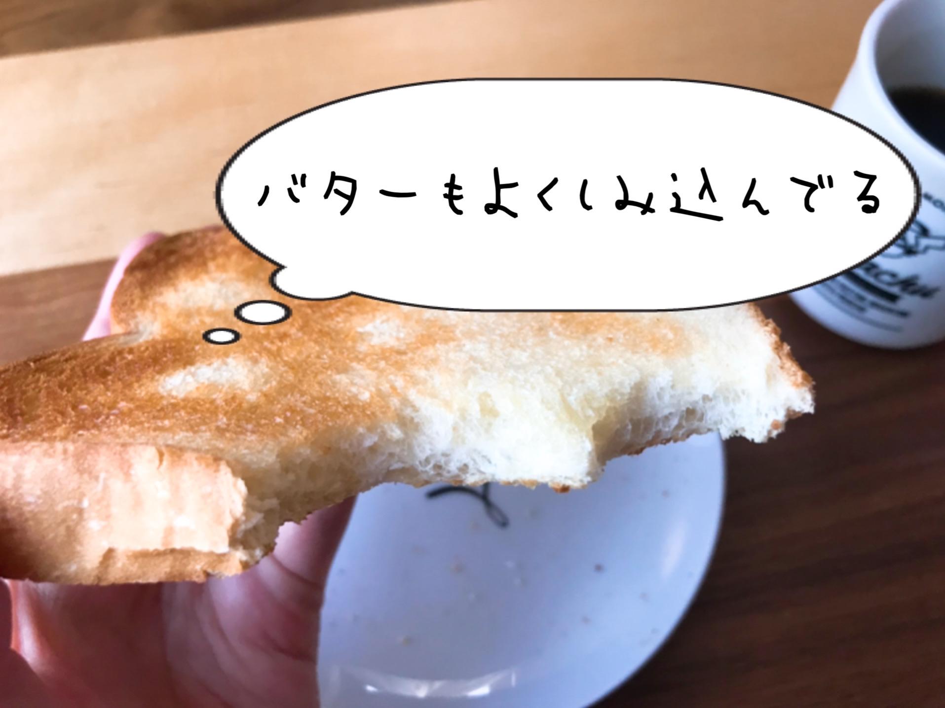 ファミマの100円パン
