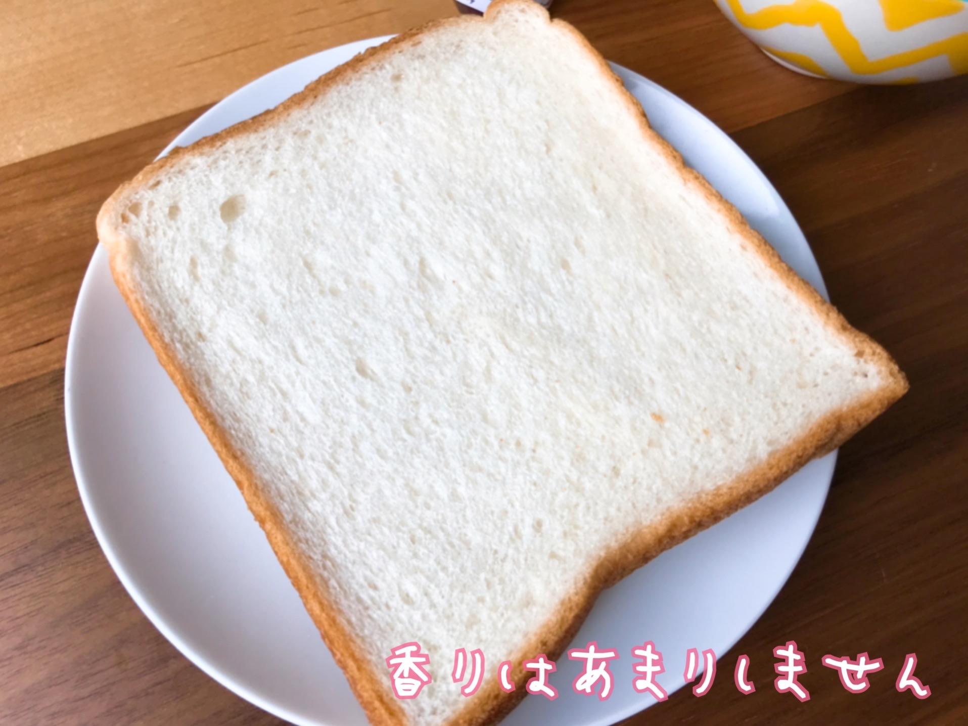 ミニストップ トップバリュー 食パン