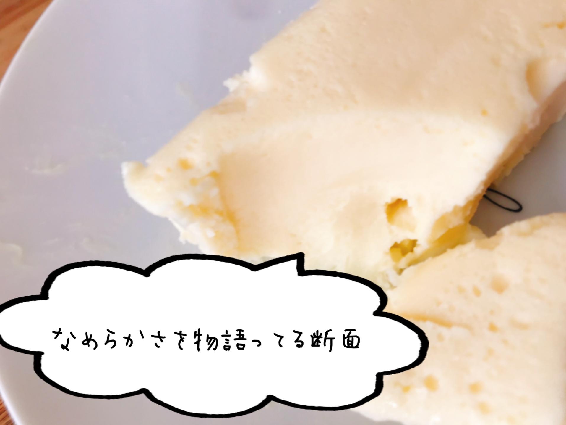 業務スーパー リッチチーズケーキ