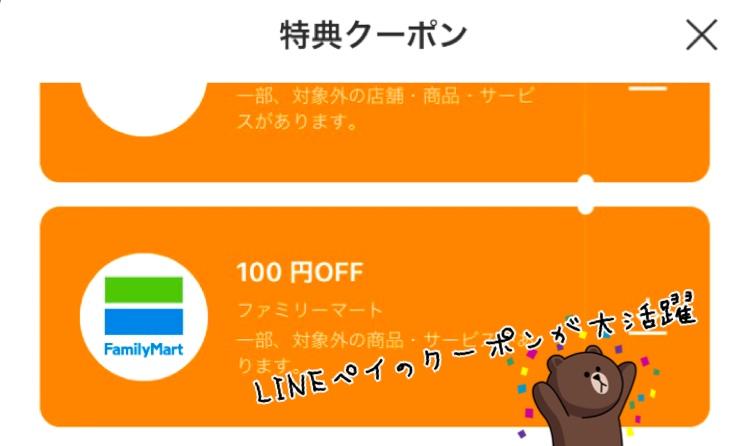 手取り14万円の家計簿