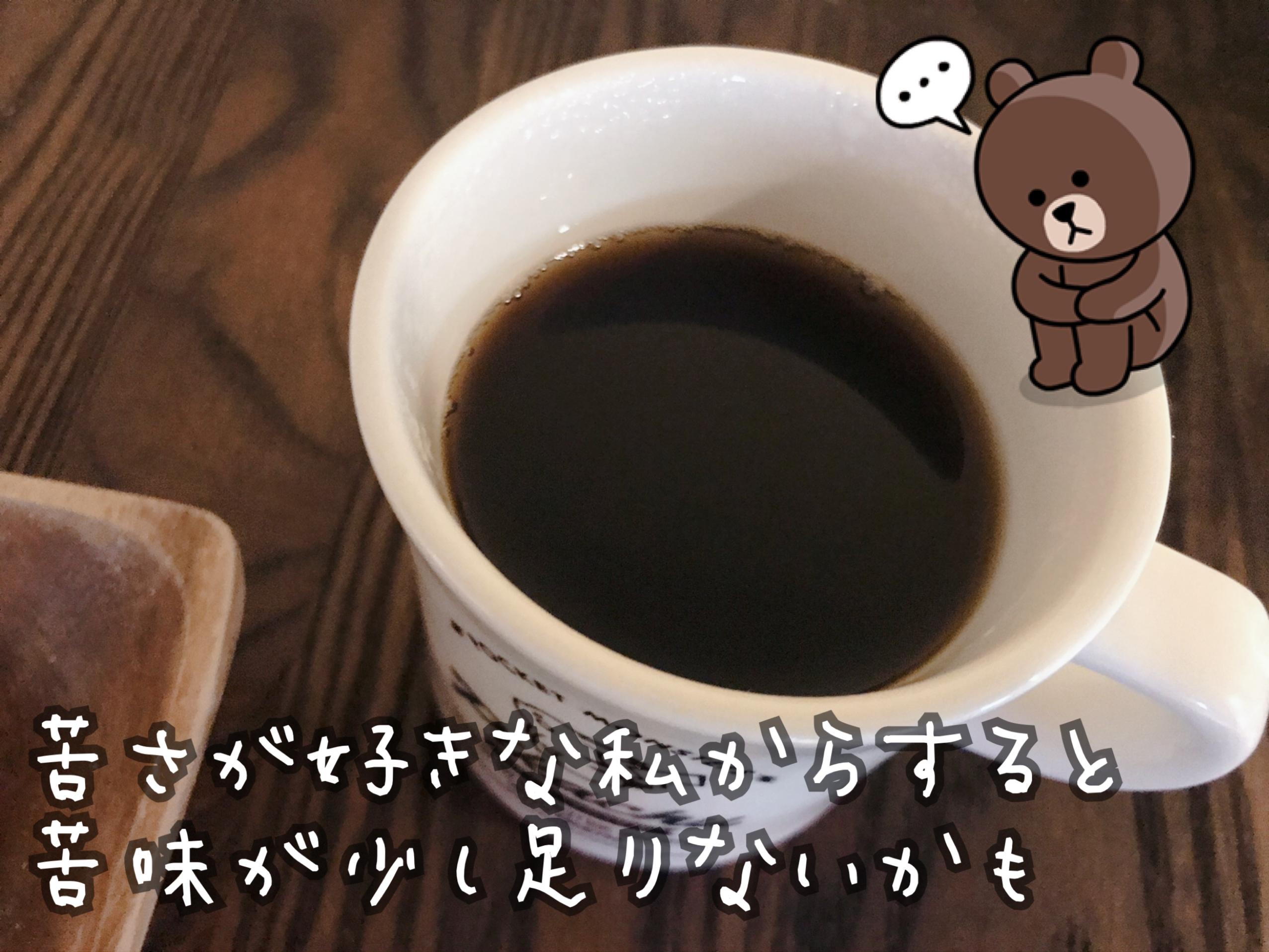 加藤珈琲店のコーヒー