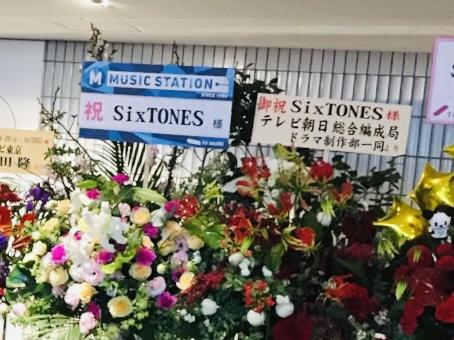 SixTONES 京本大我