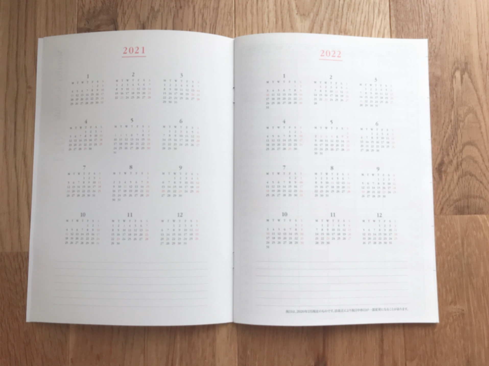 2021年 100均手帳