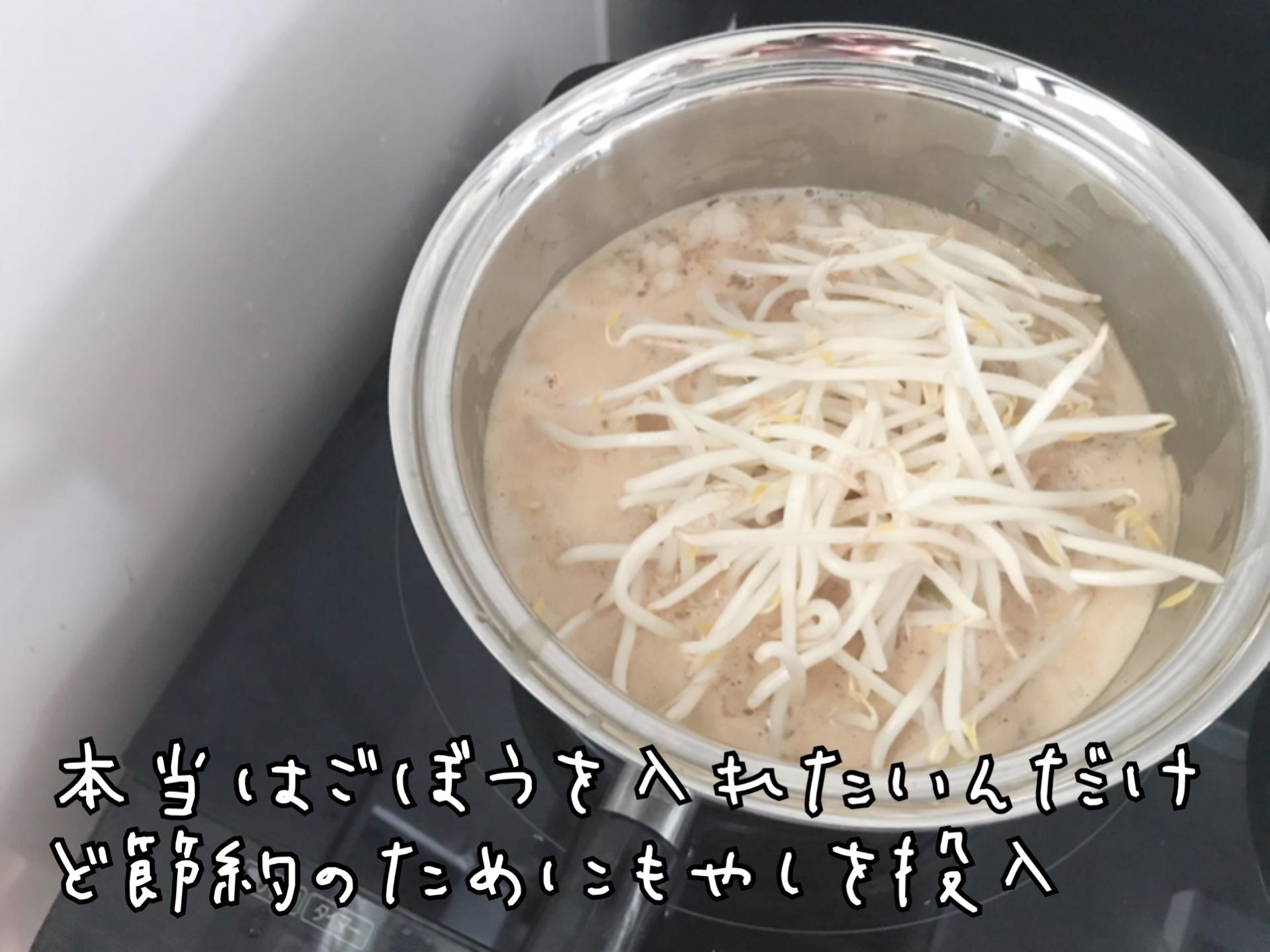 博多お取り寄せ もつ鍋