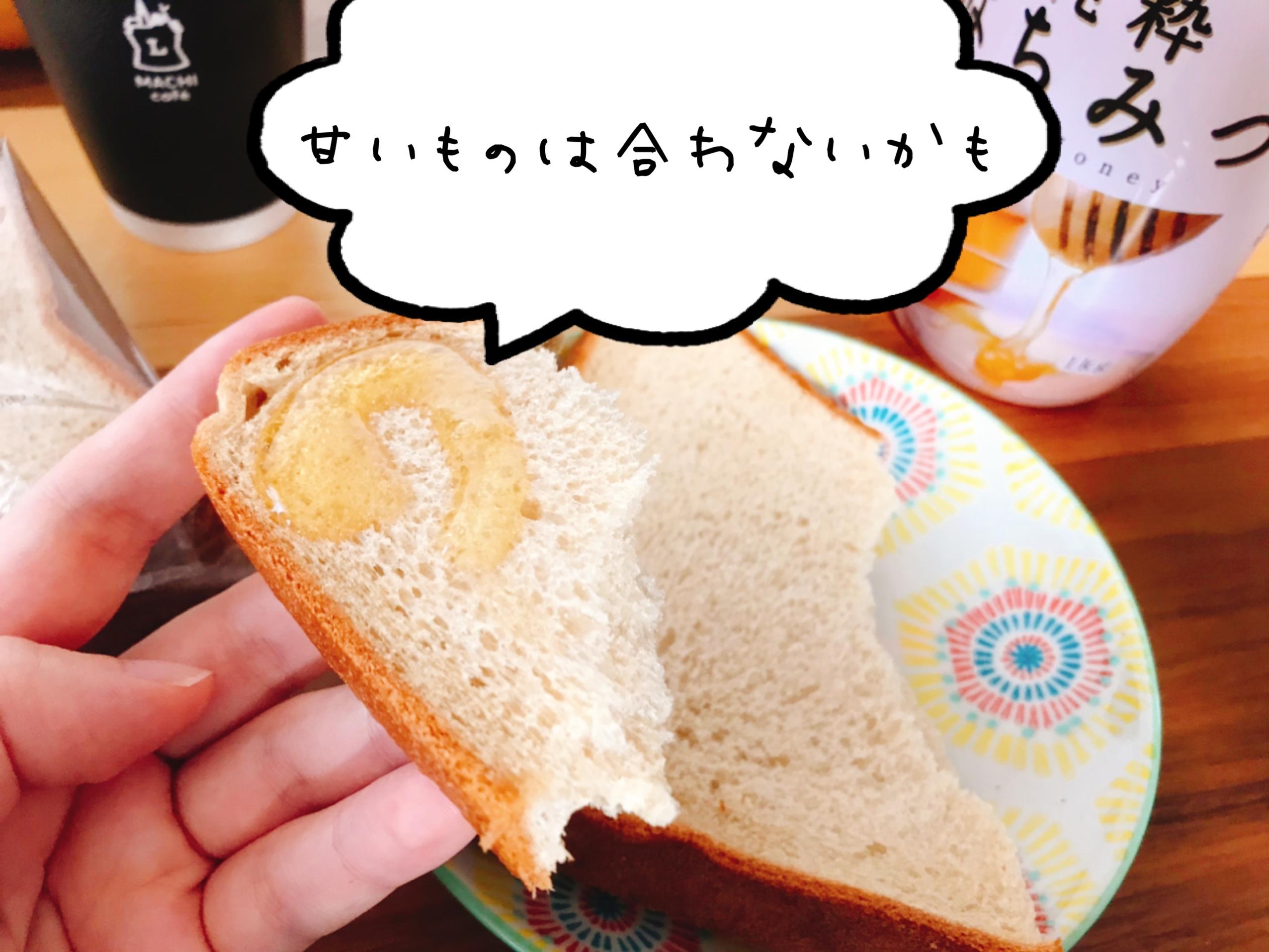 ブラン入り食パン