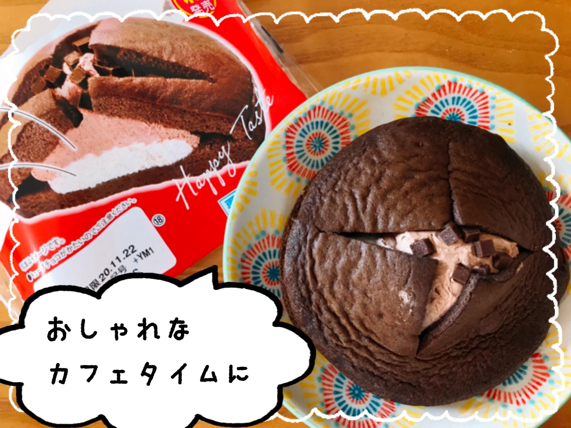 ファミマのダブルクリームサンド