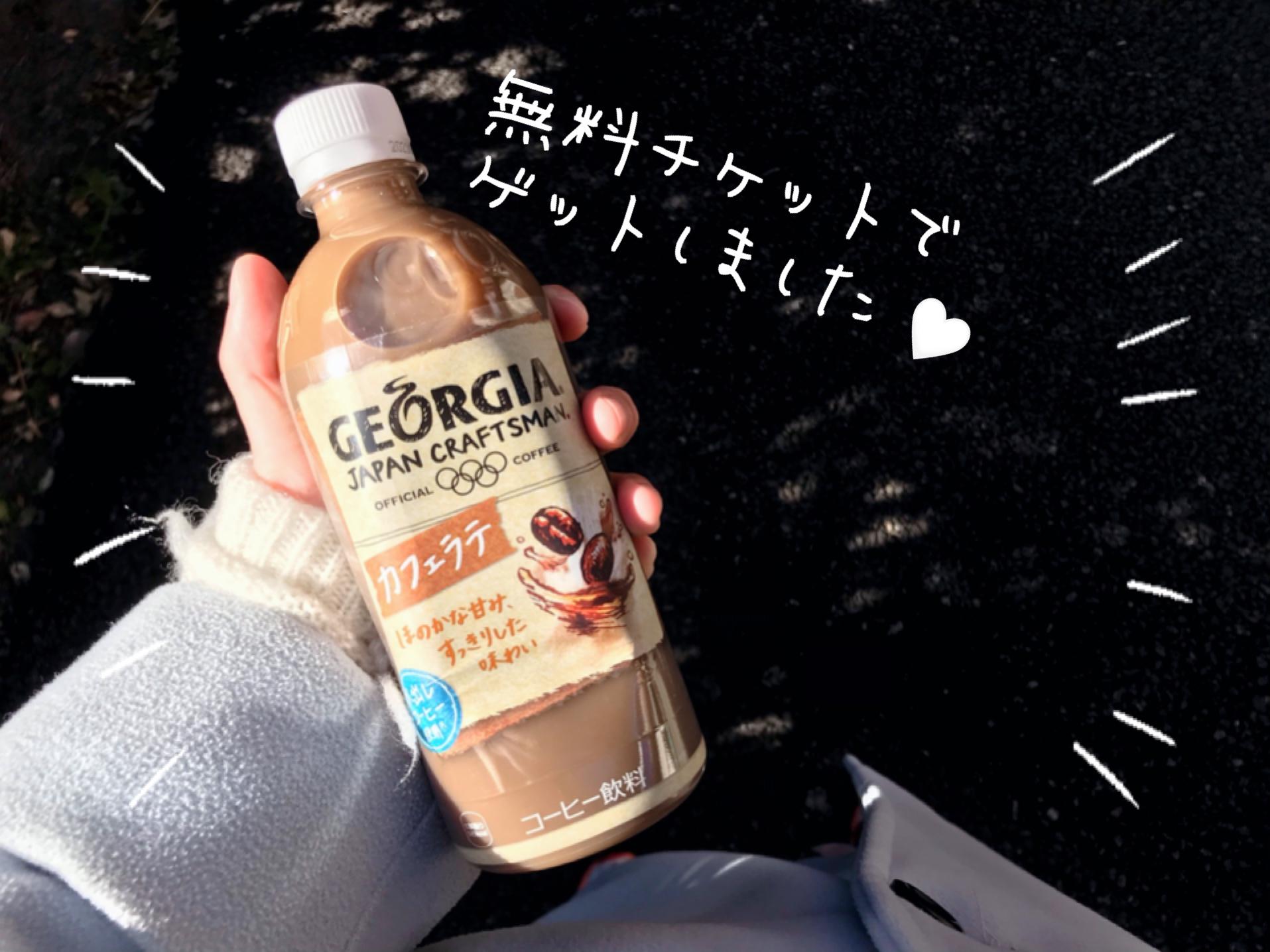 CokeON(コークオン)