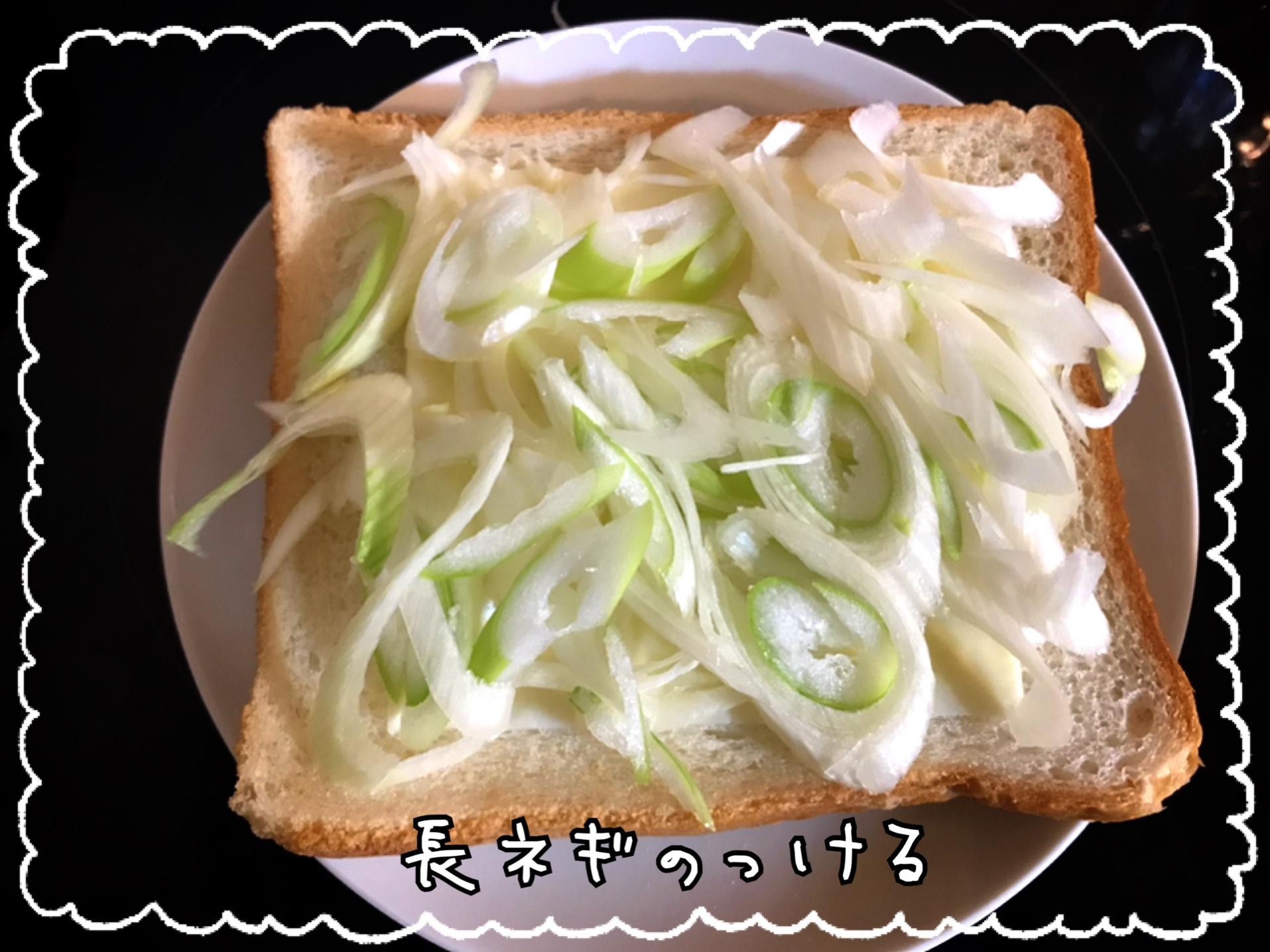 サバ缶 ピザトースト