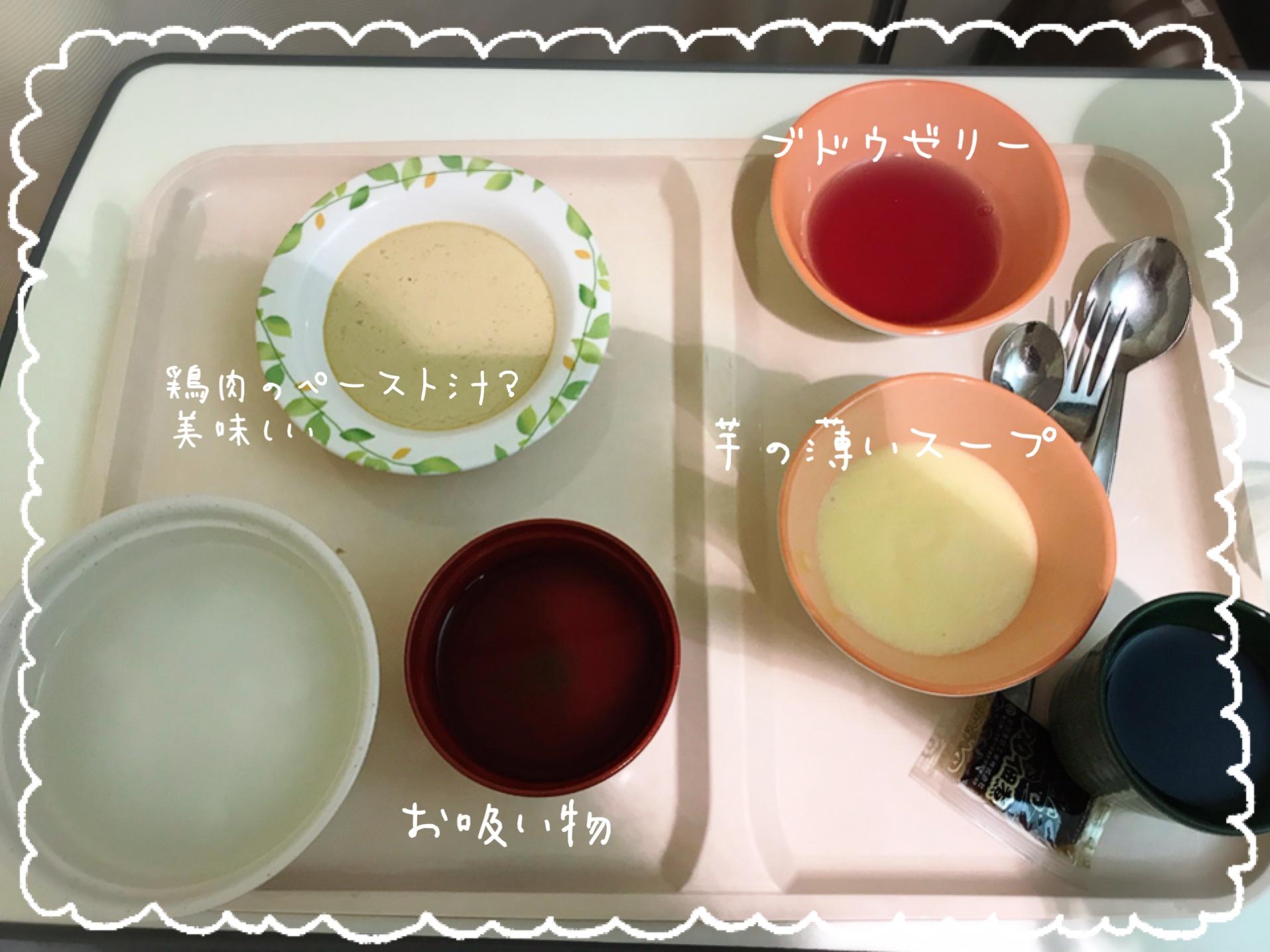 顎変形症手術後の食事
