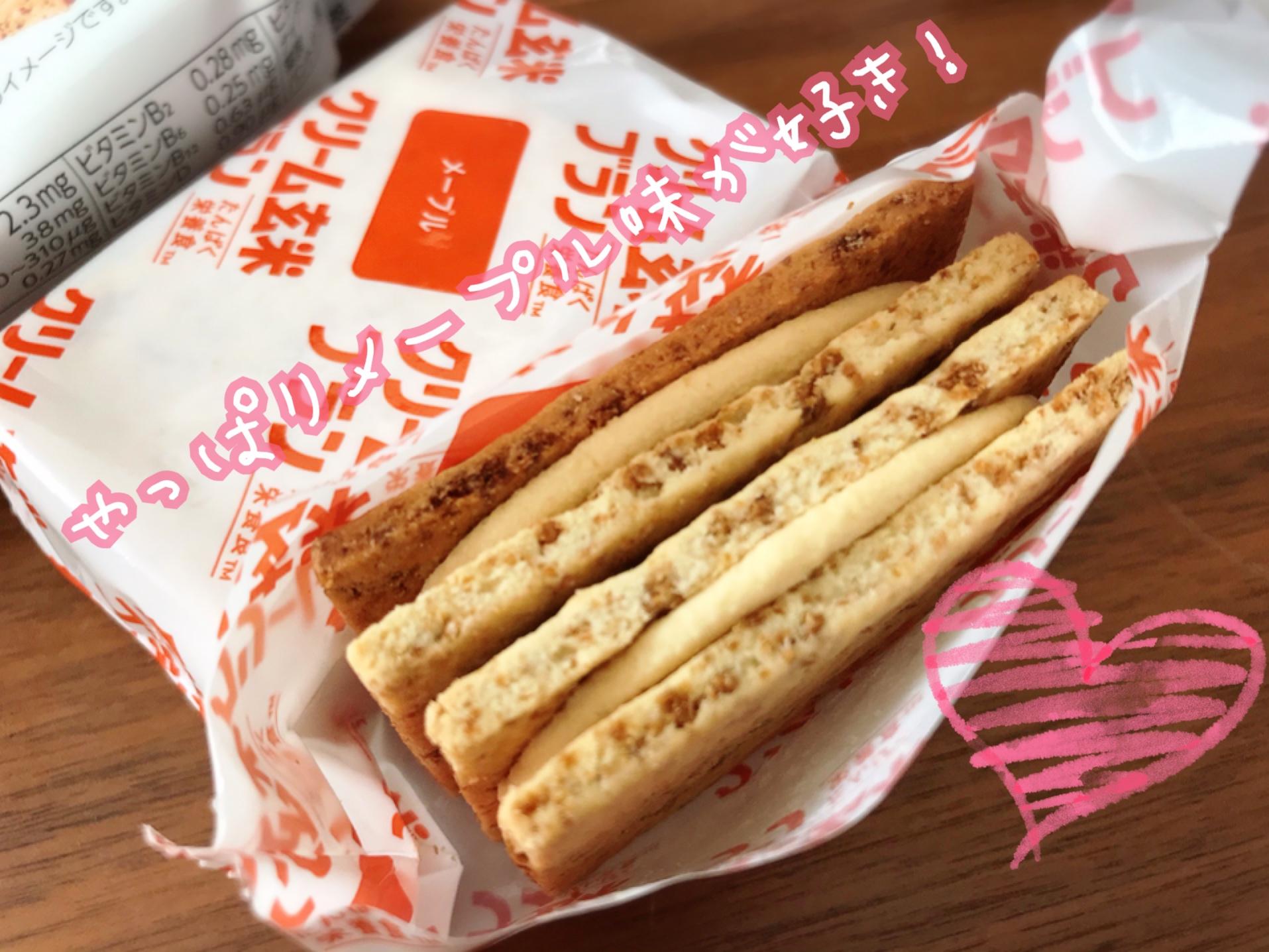クリーム玄米ブラン 苺チーズタルト