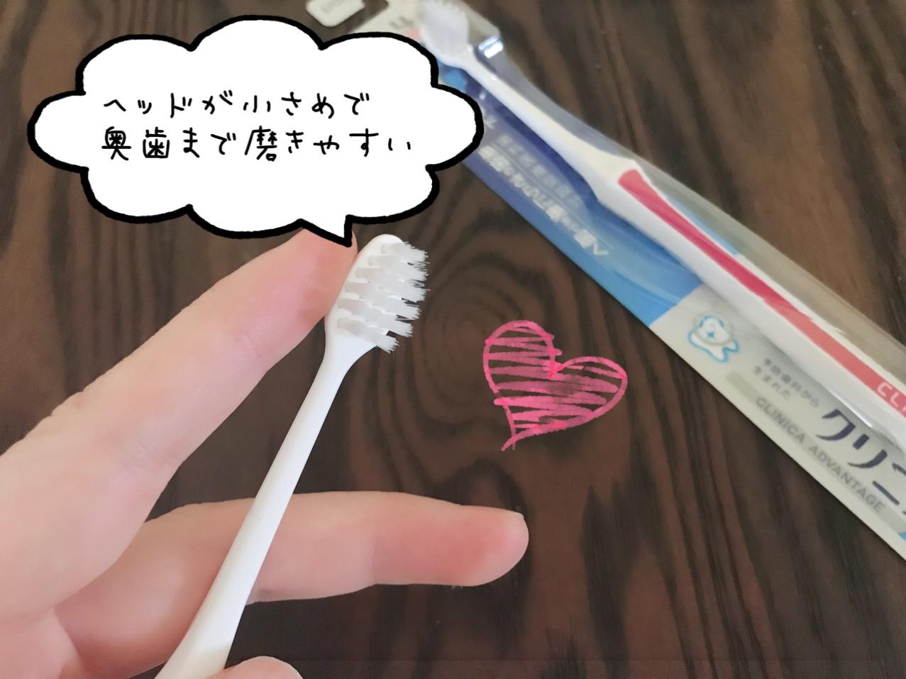顎変形症手術後におすすめの歯ブラシ