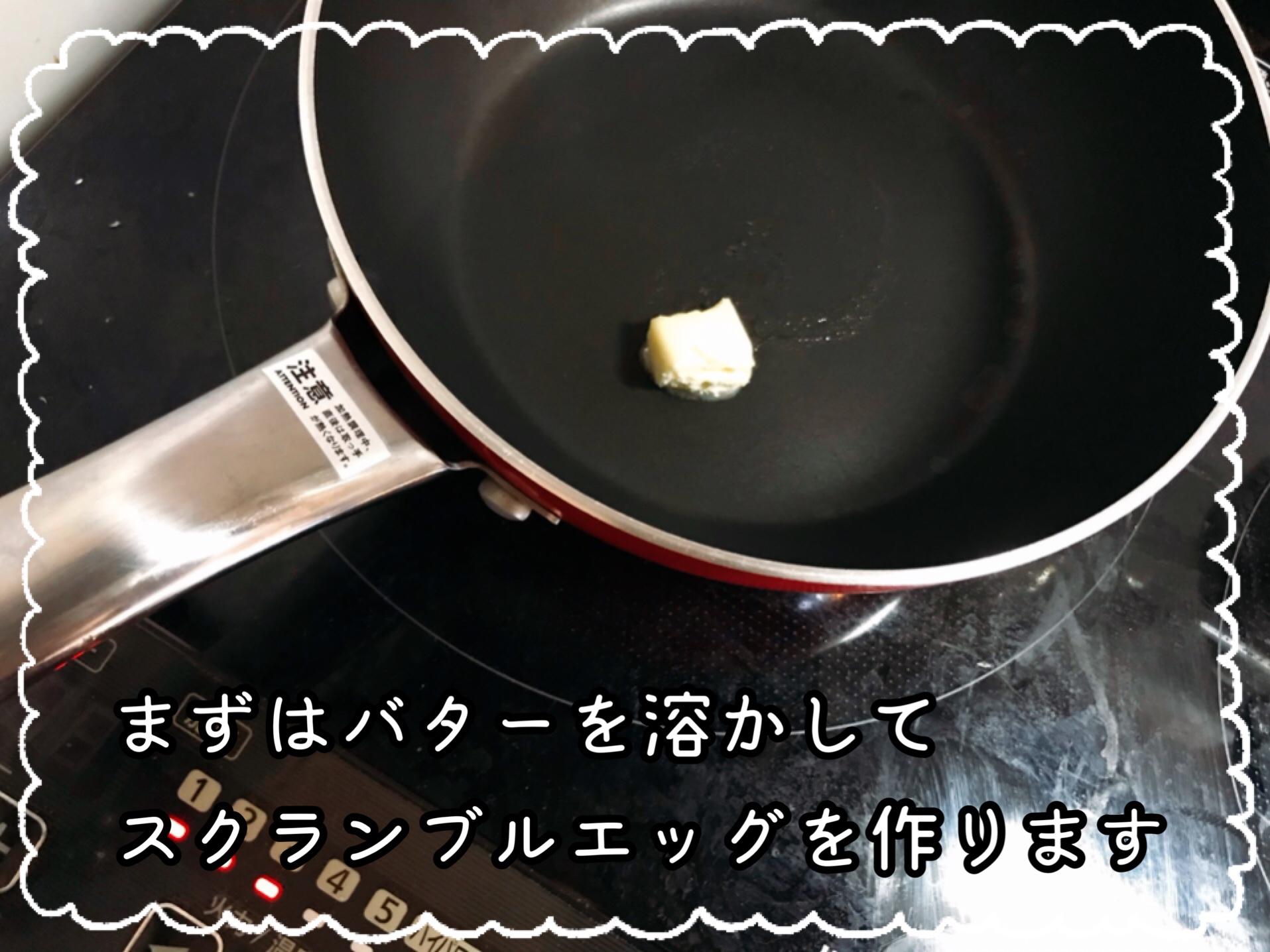 つくし料理
