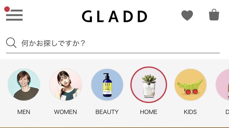 GLADDグラッド