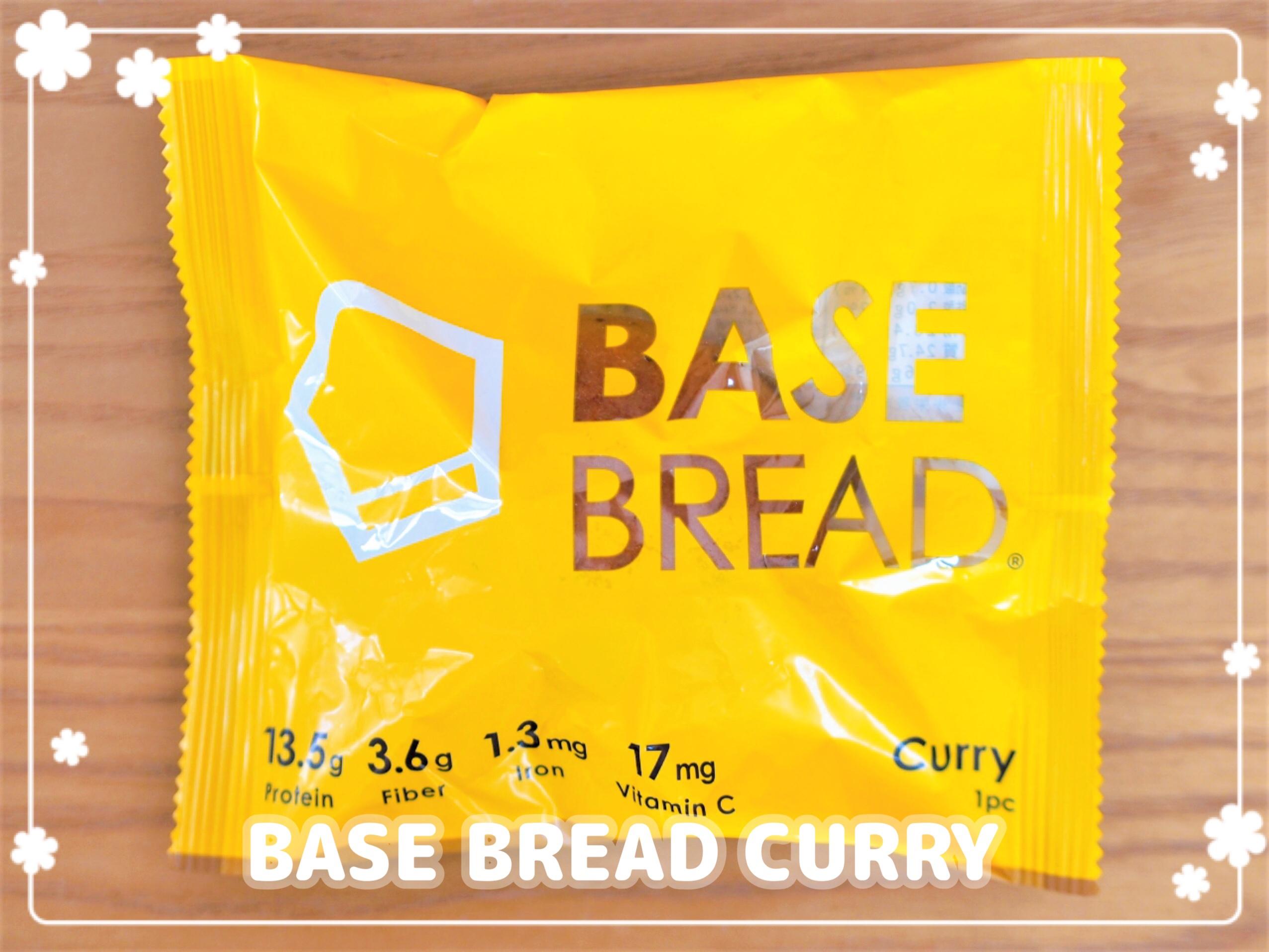 ベースブレッドカレーパン