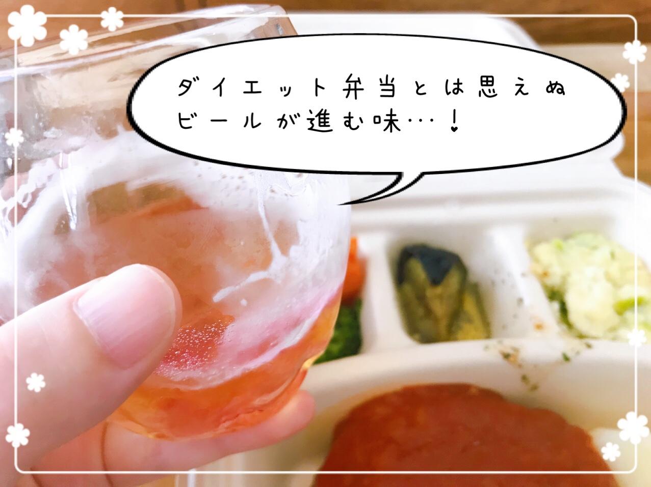 nosh(ナッシュ) お酒のおつまみ