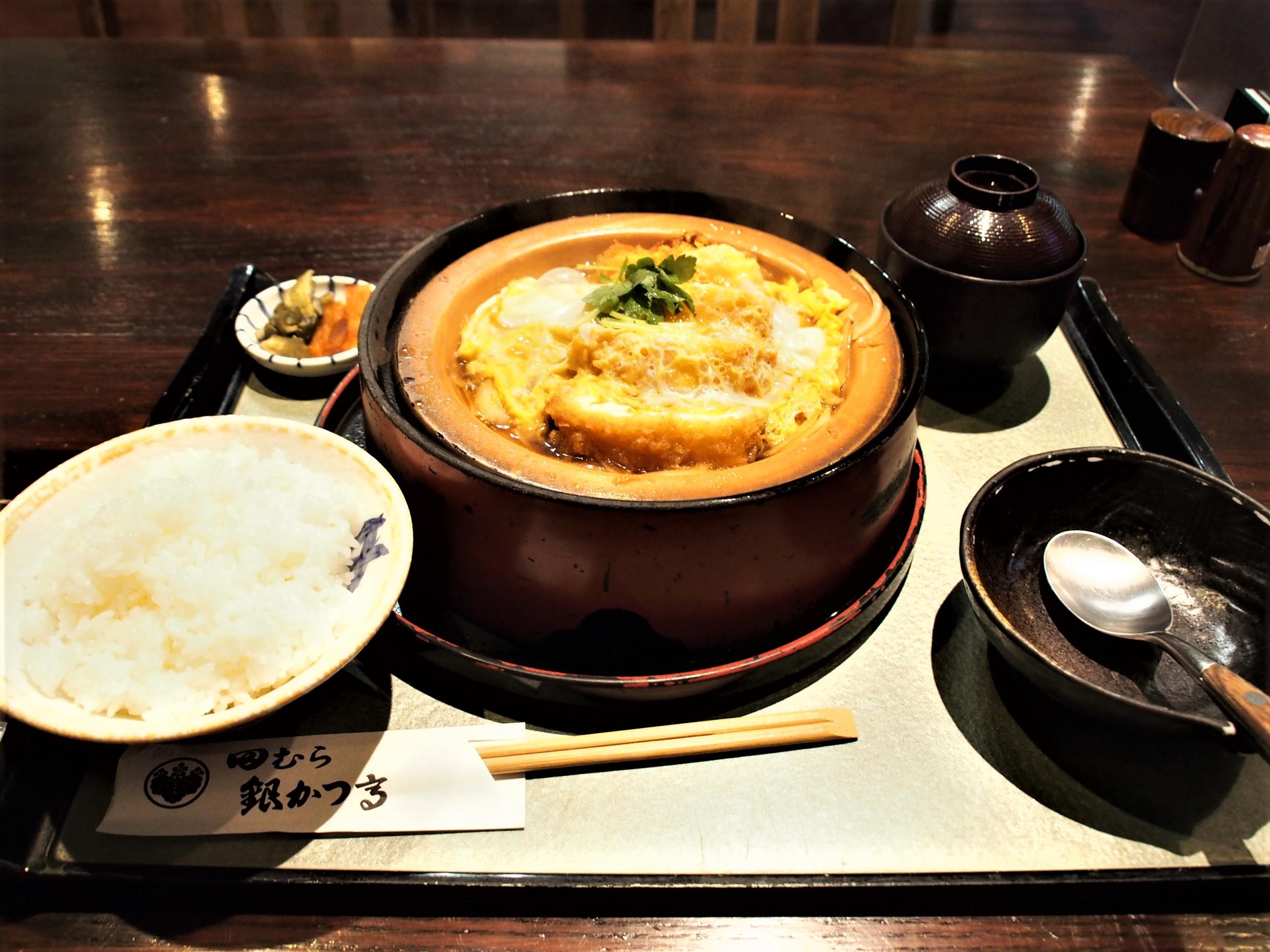 箱根強羅名物の銀豆腐