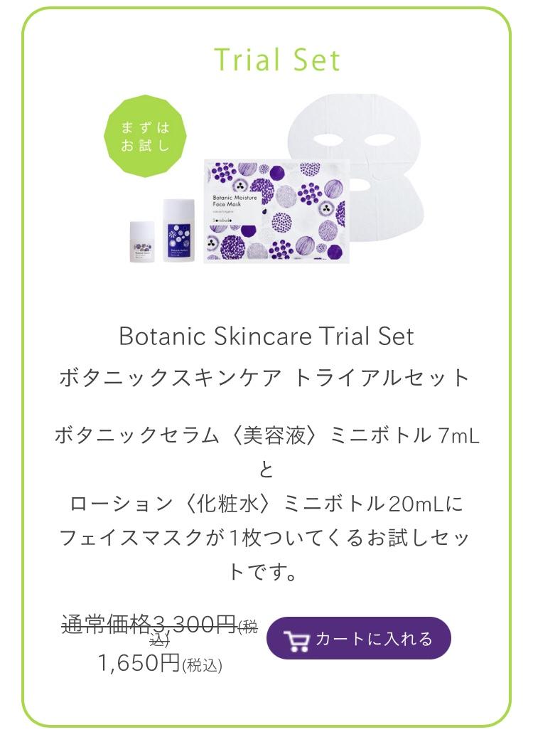 手取り16万円の家計簿