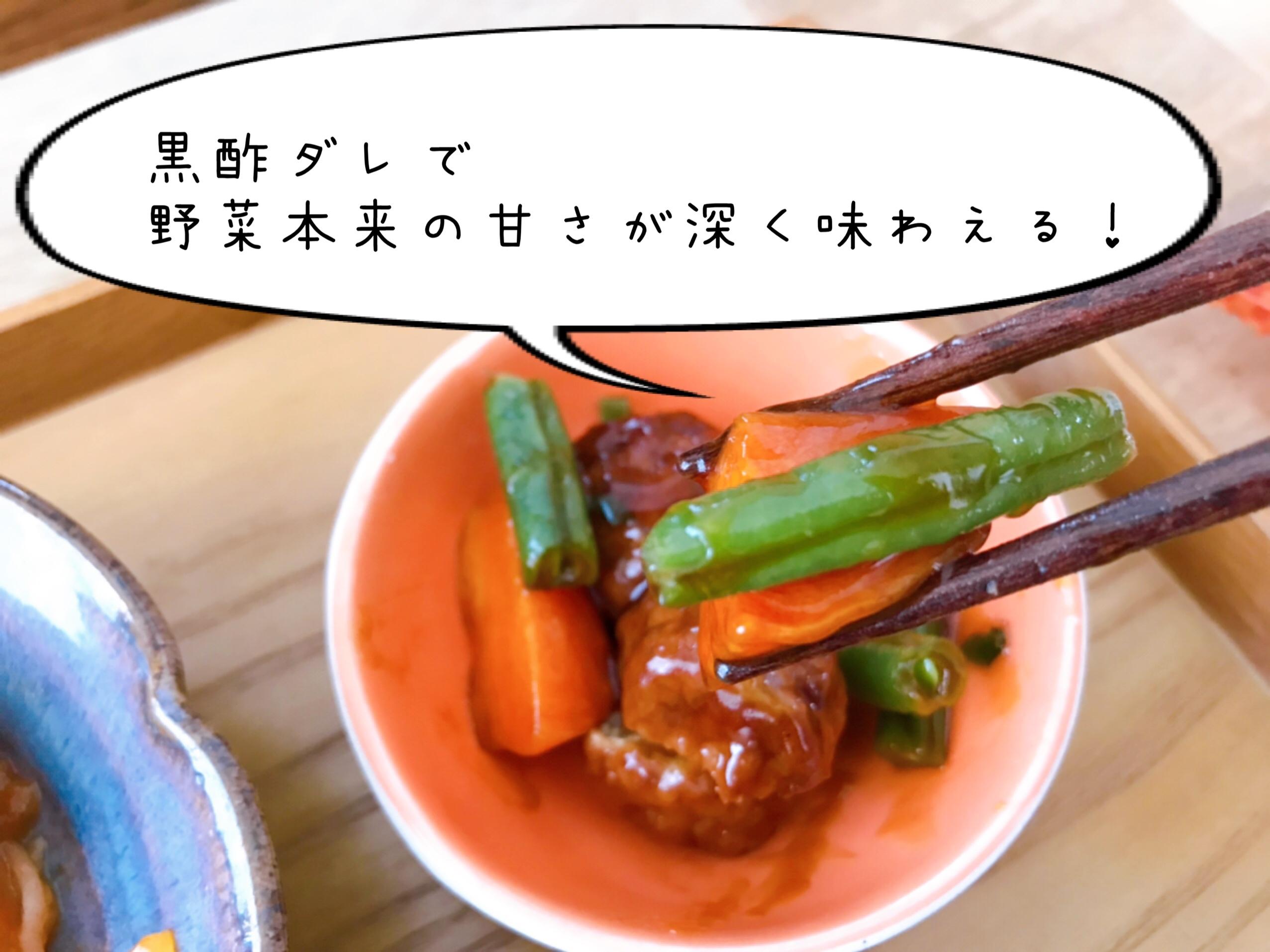 ワタミの宅食