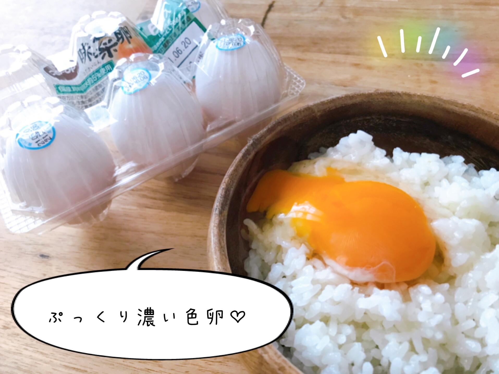 おうちコープ食材6品無料キャンペーン