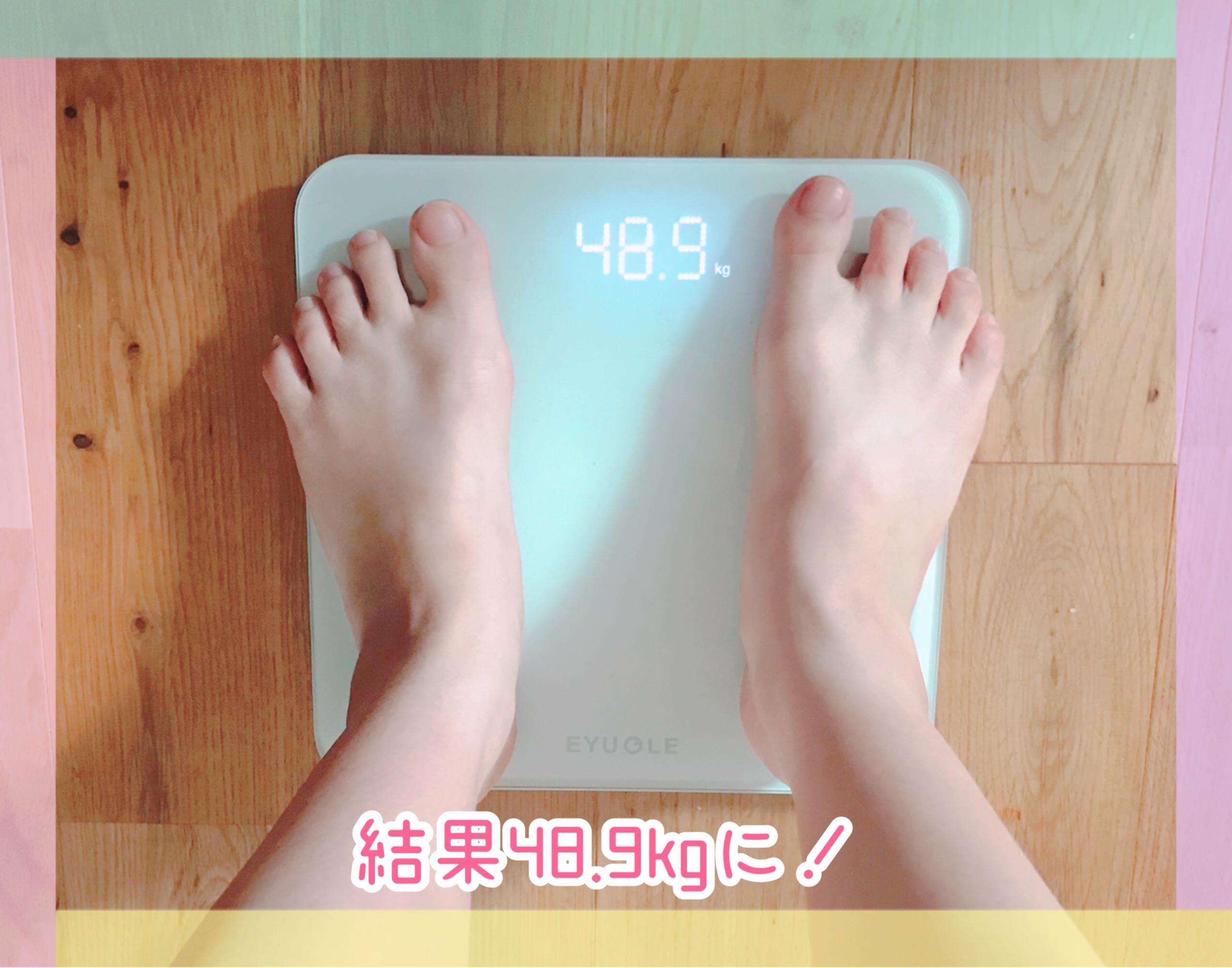 nosh(ナッシュ)のダイエット効果検証