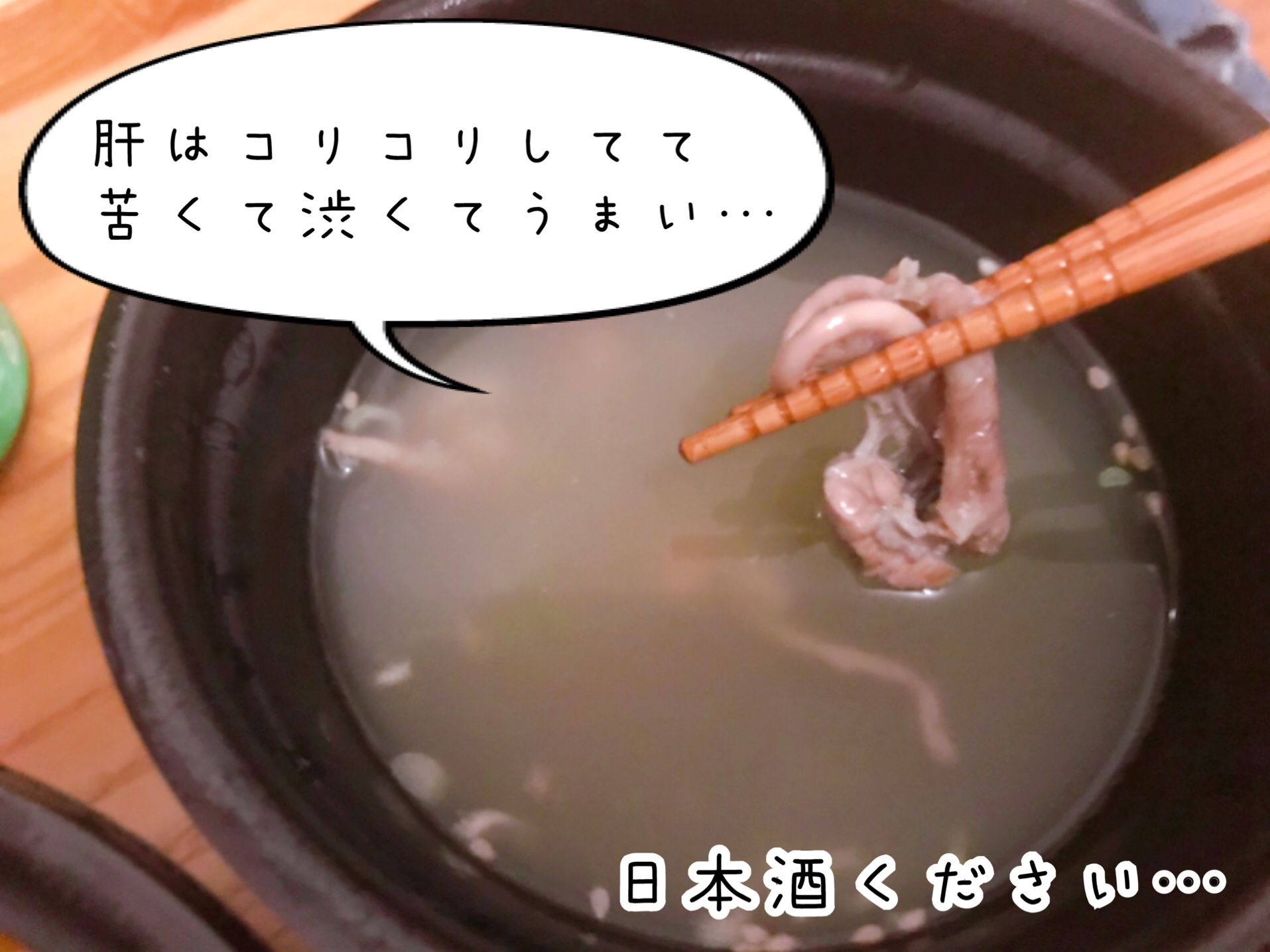 ウーバーイーツ 鰻