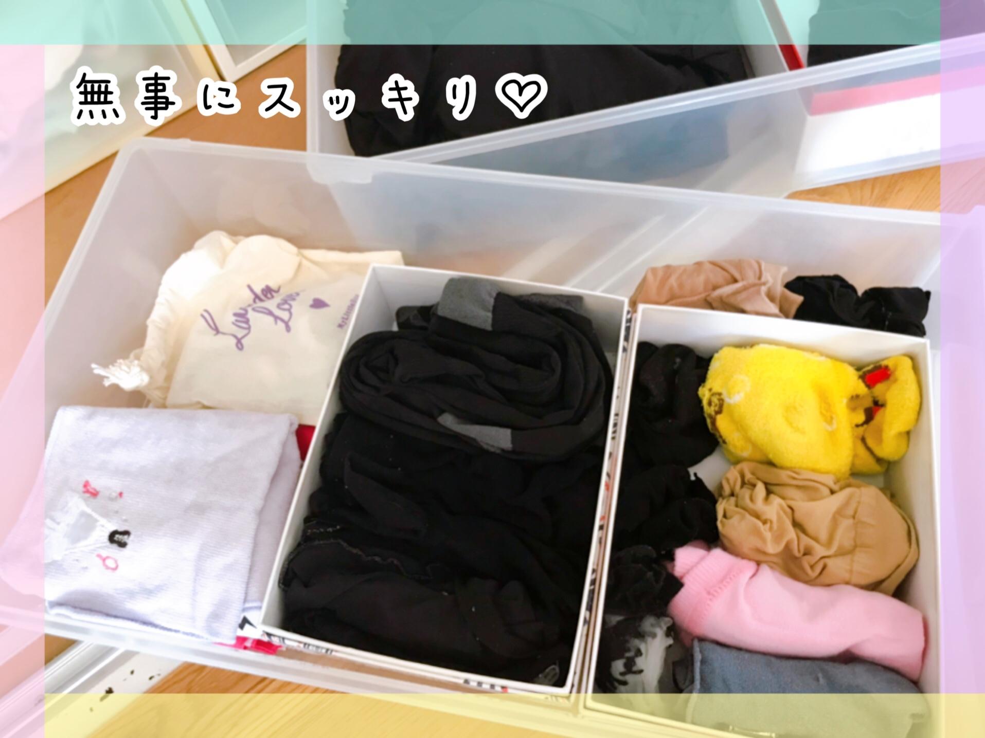 服を大量に断捨離