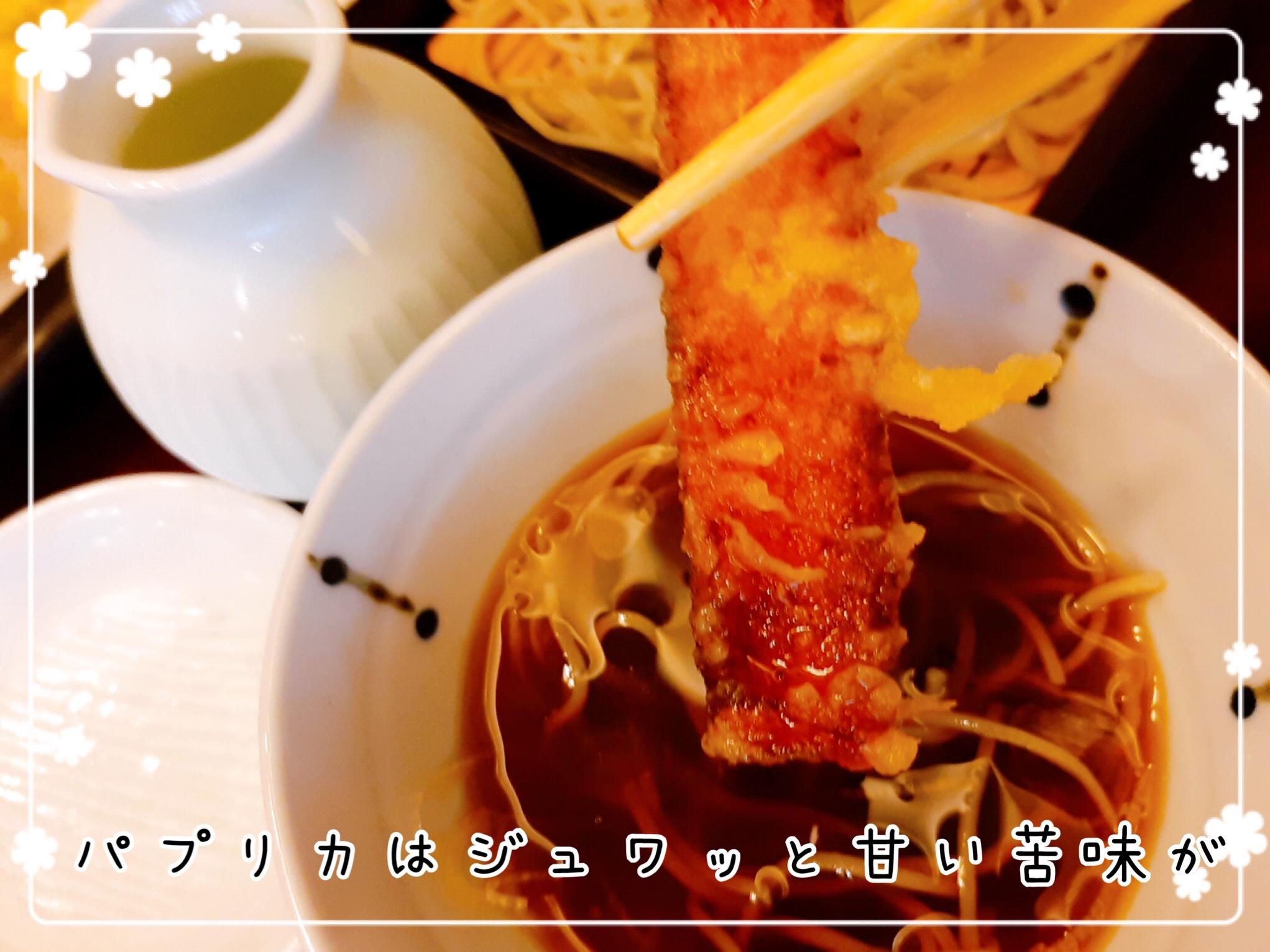 山水 天ぷら蕎麦