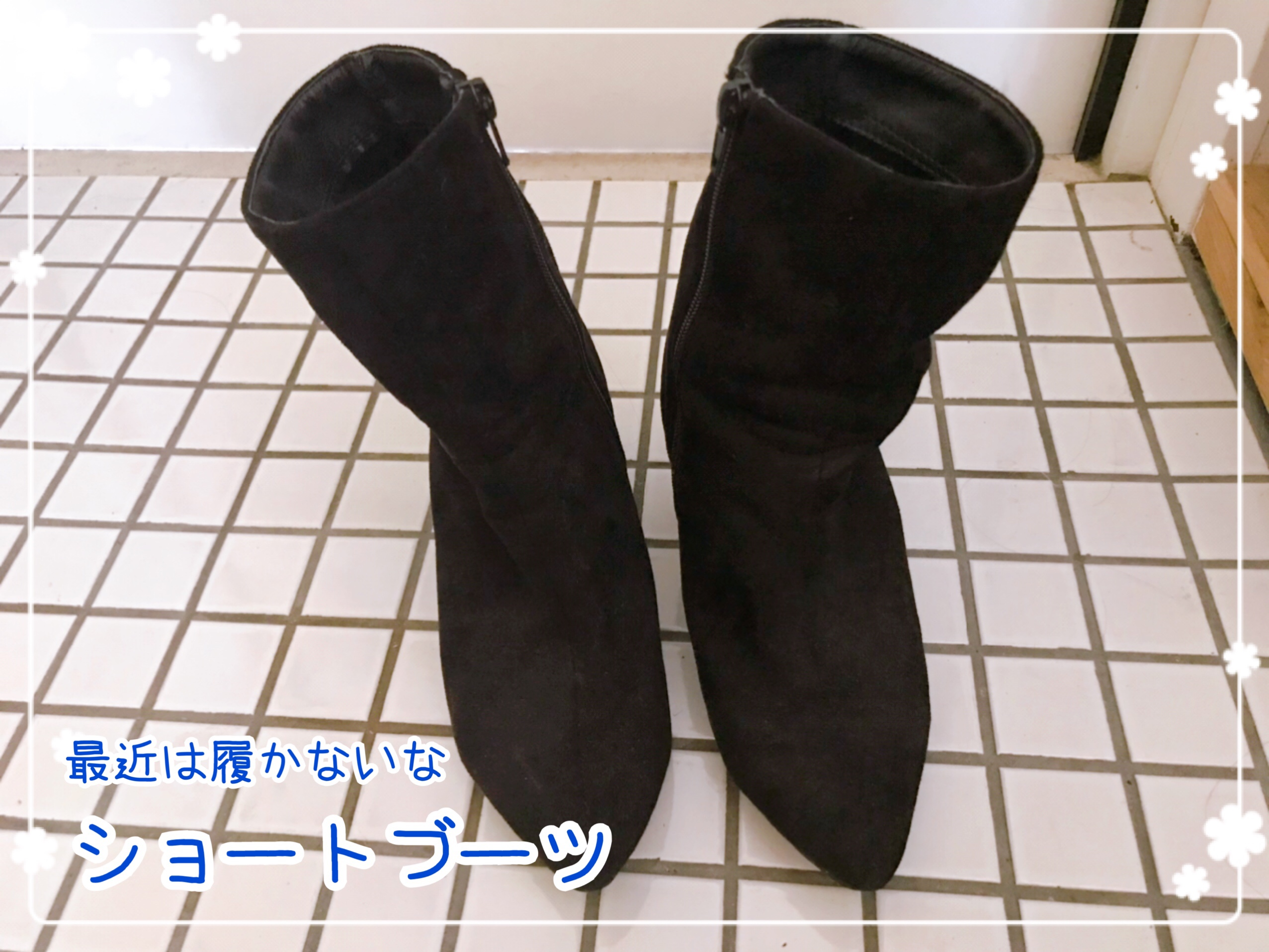ゆるミニマリスト靴 持っている靴