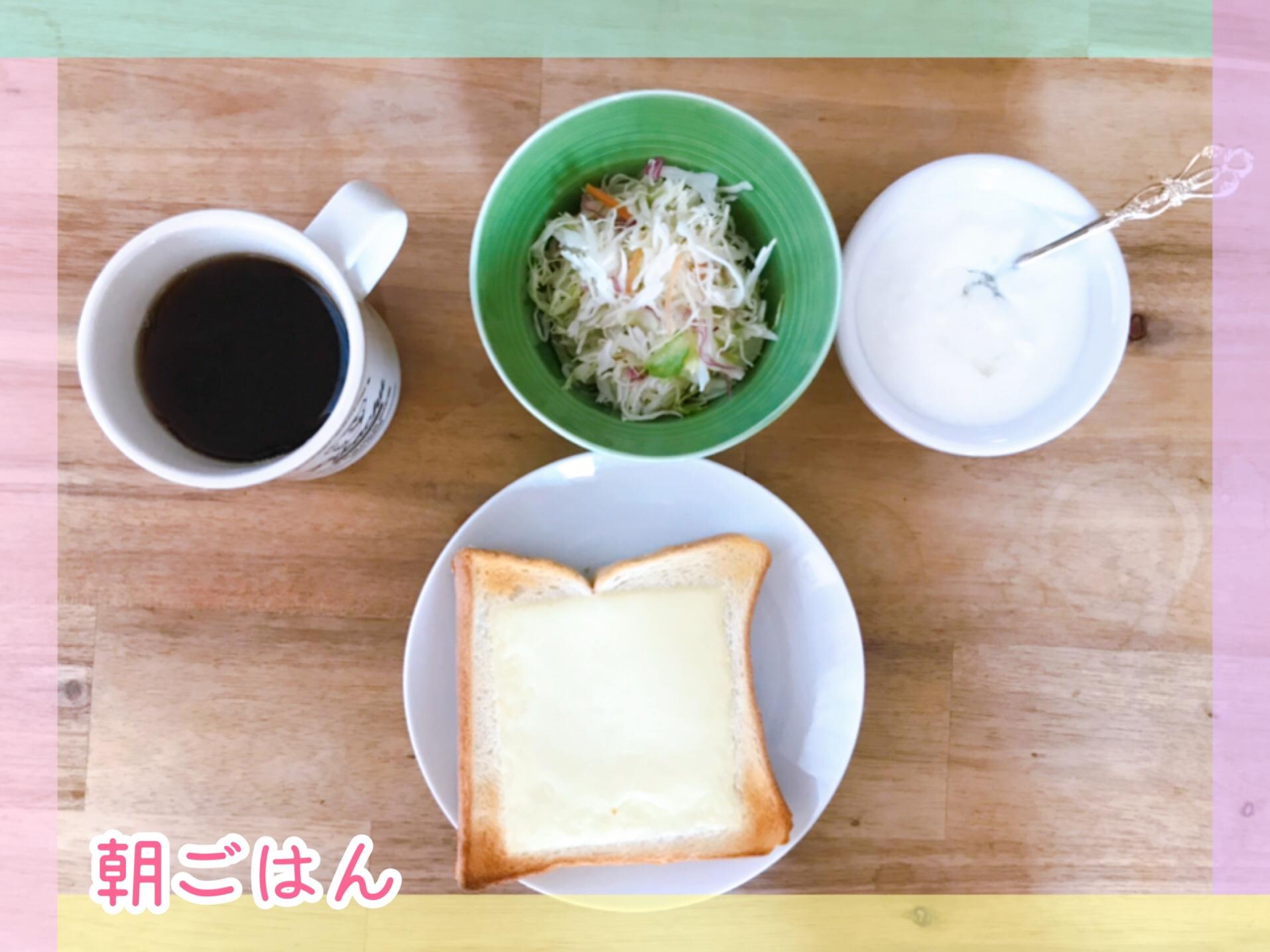 夜ご飯の置き換えダイエット実践結果