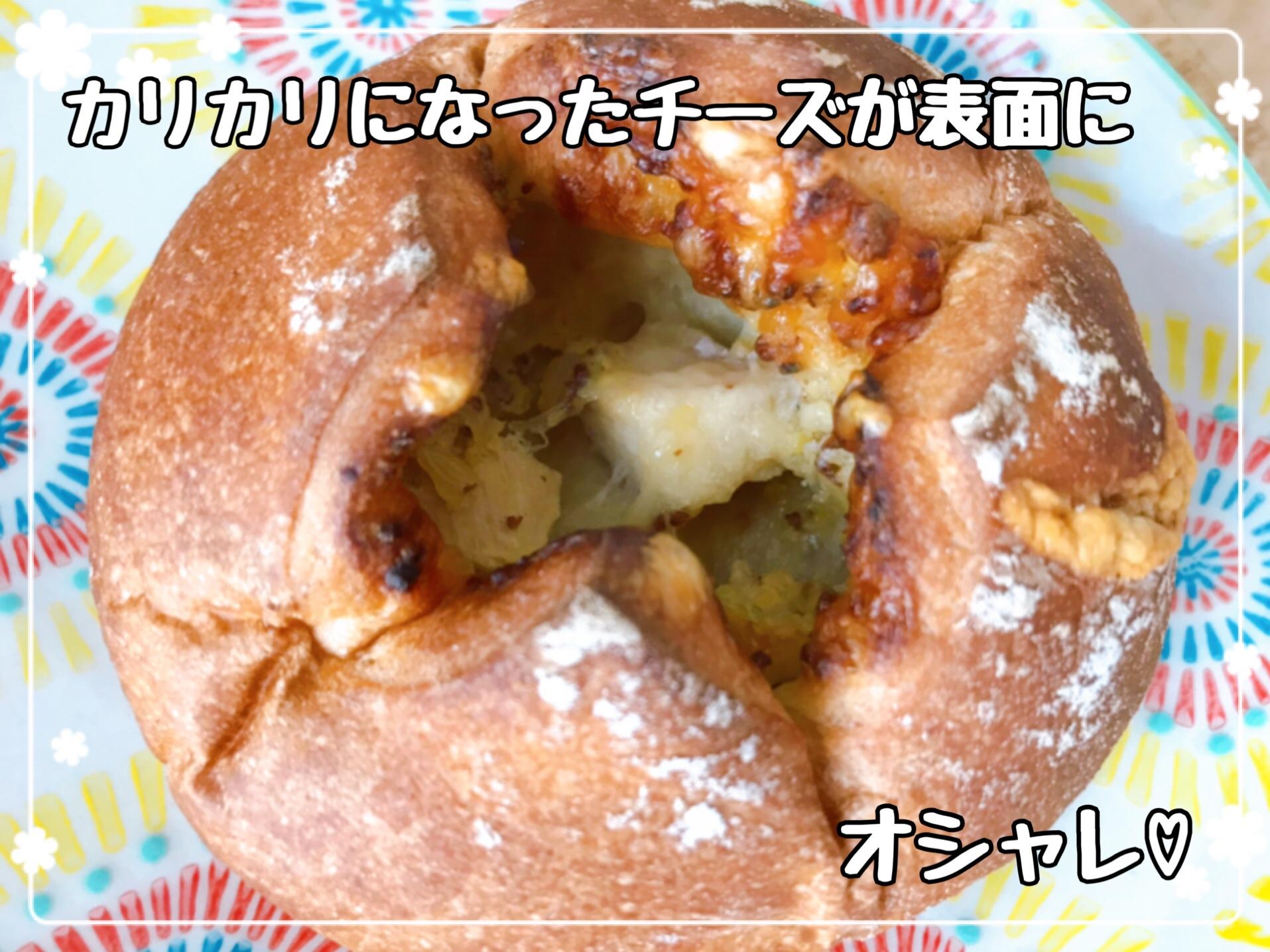 ローソンの低糖質パン