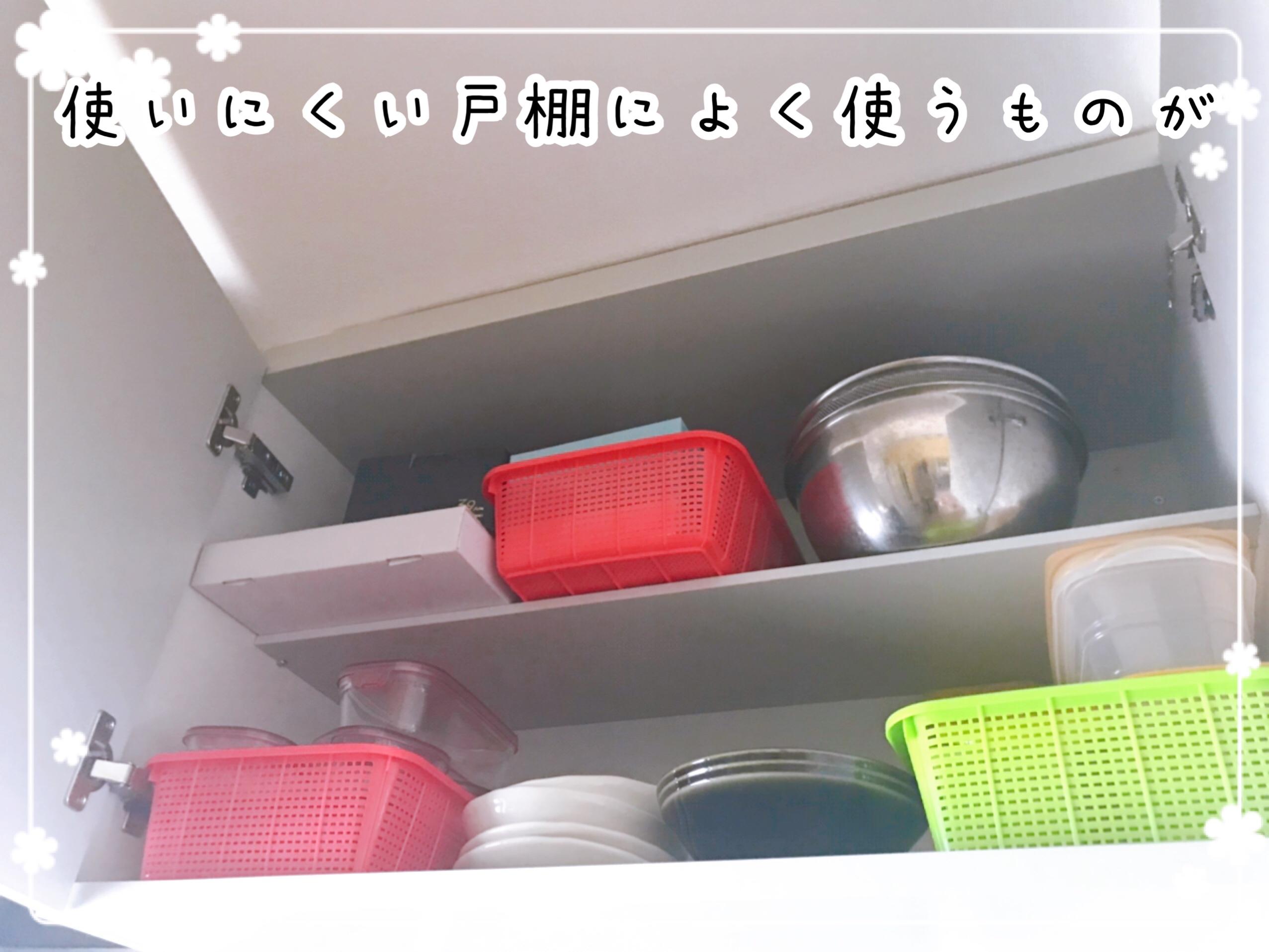 ひとり暮らしのキッチン片付け