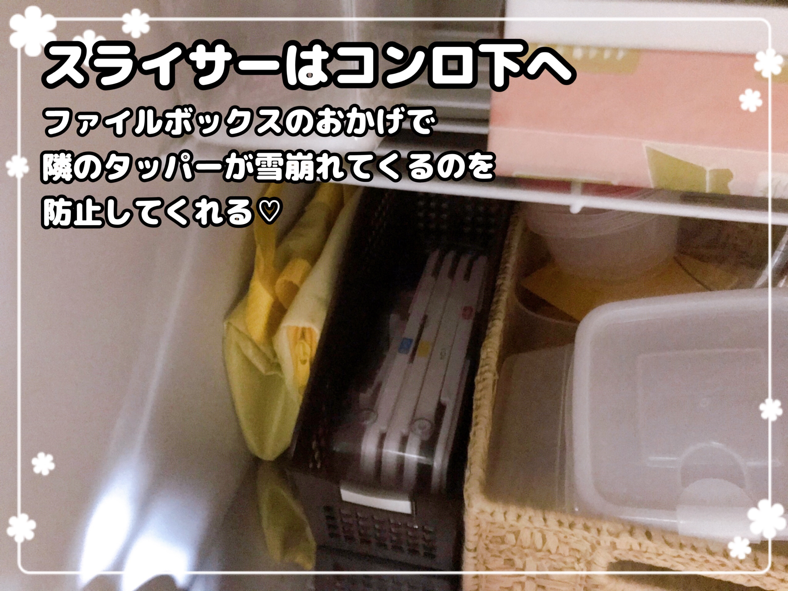 キッチンのシンク下収納