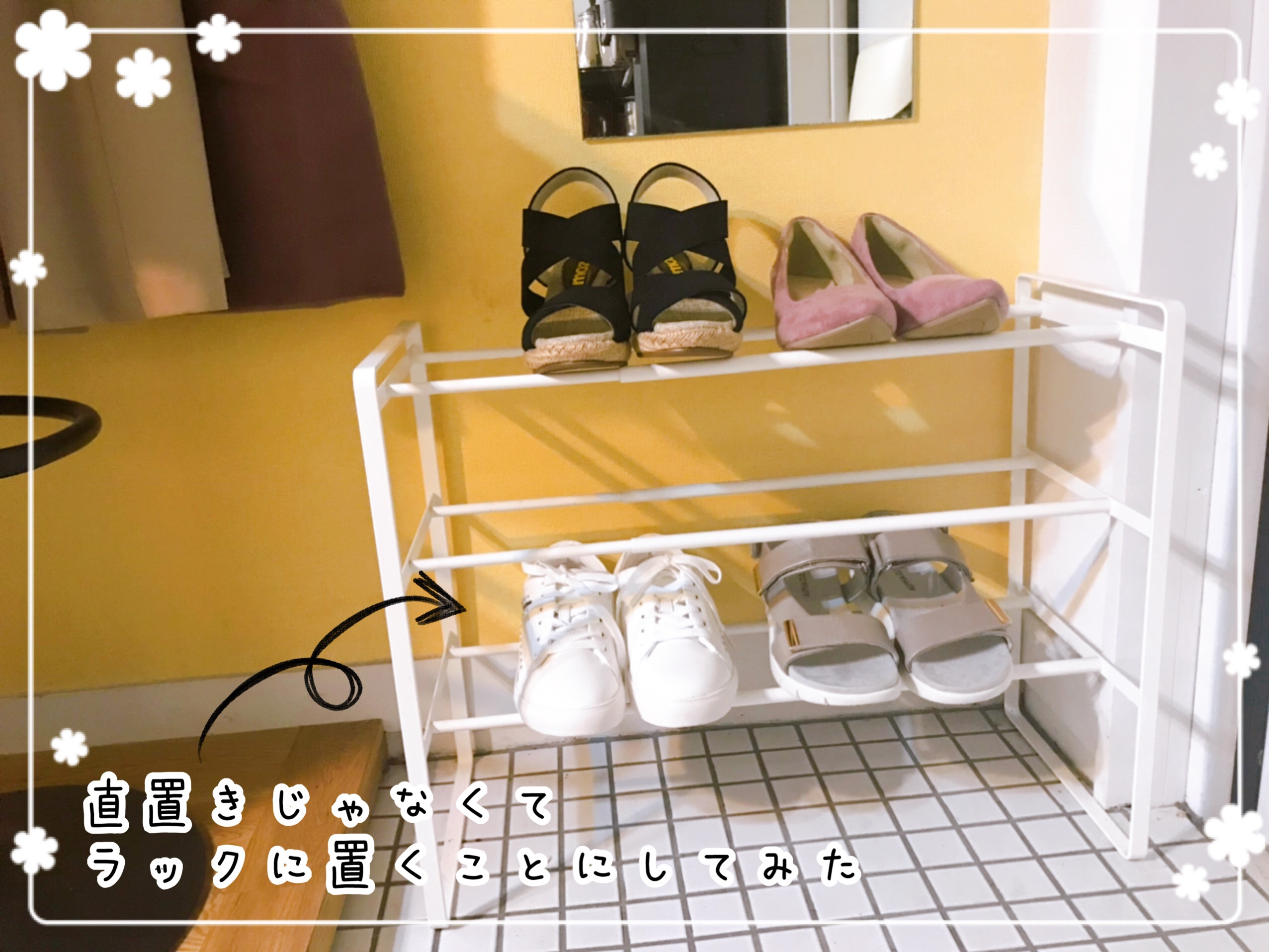 ゆるミニマリスト 靴