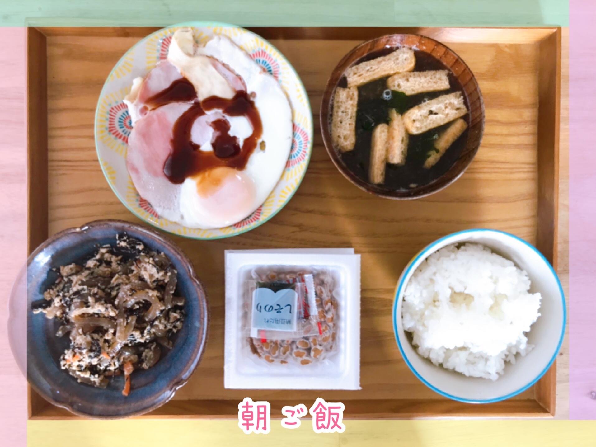 nosh(ナッシュ)ダイエット挑戦ブログ